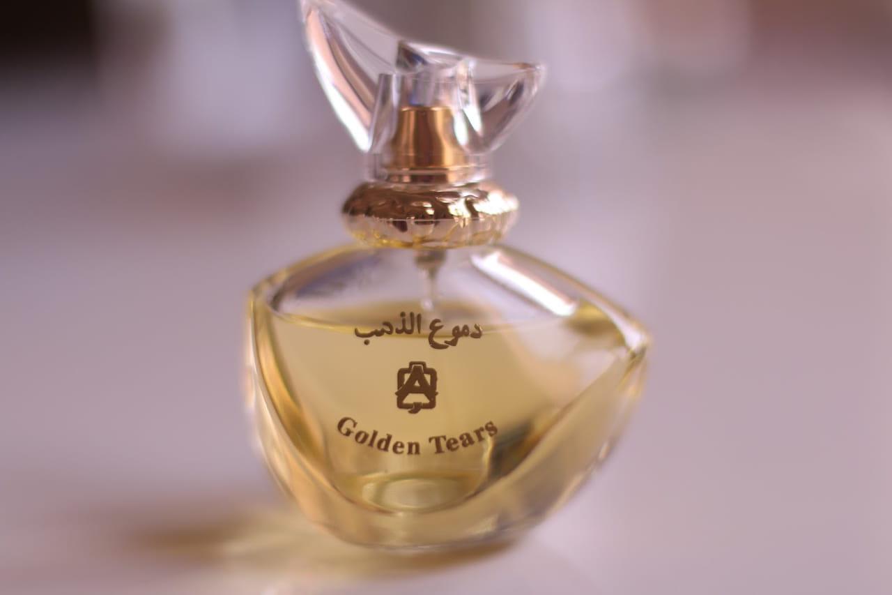 8b281ae45 أجمل 8 عطور من عبد الصمد القرشي