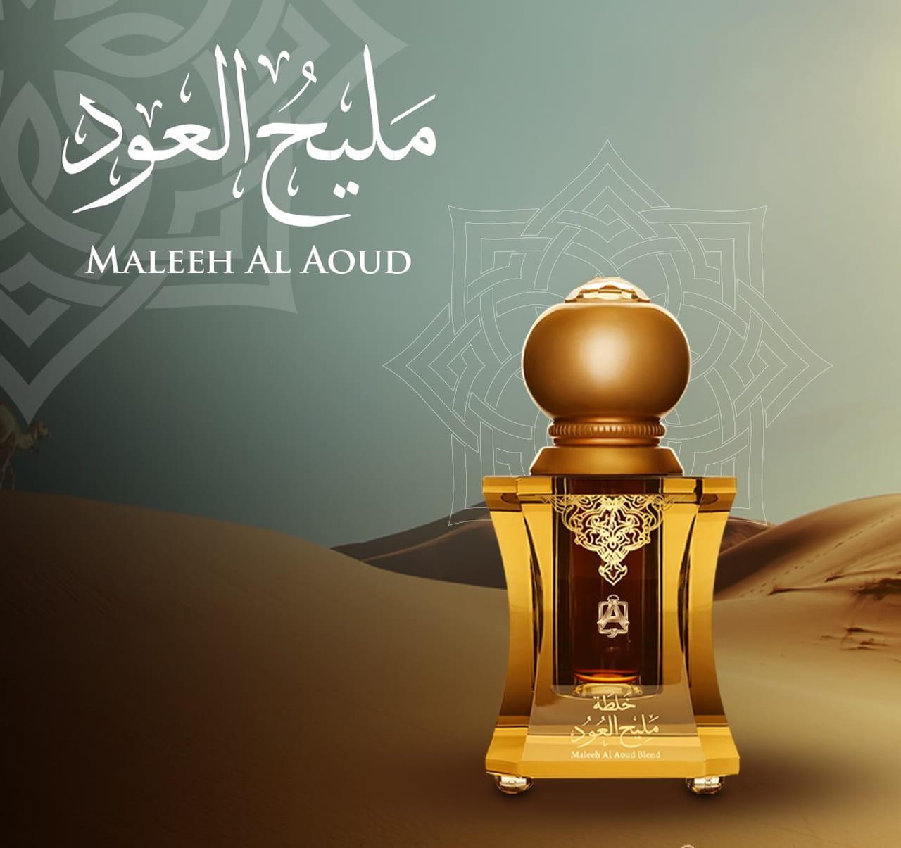 8132ed0d8 أجمل 8 عطور من عبد الصمد القرشي