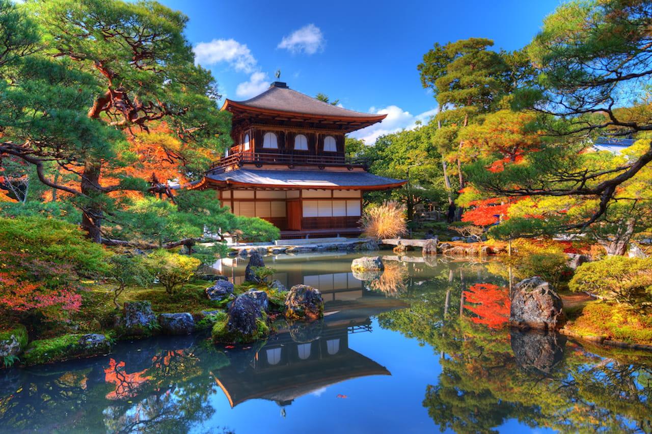 Giardini giapponesi l 39 arte botanica alla ricerca della - Giardini giapponesi ...