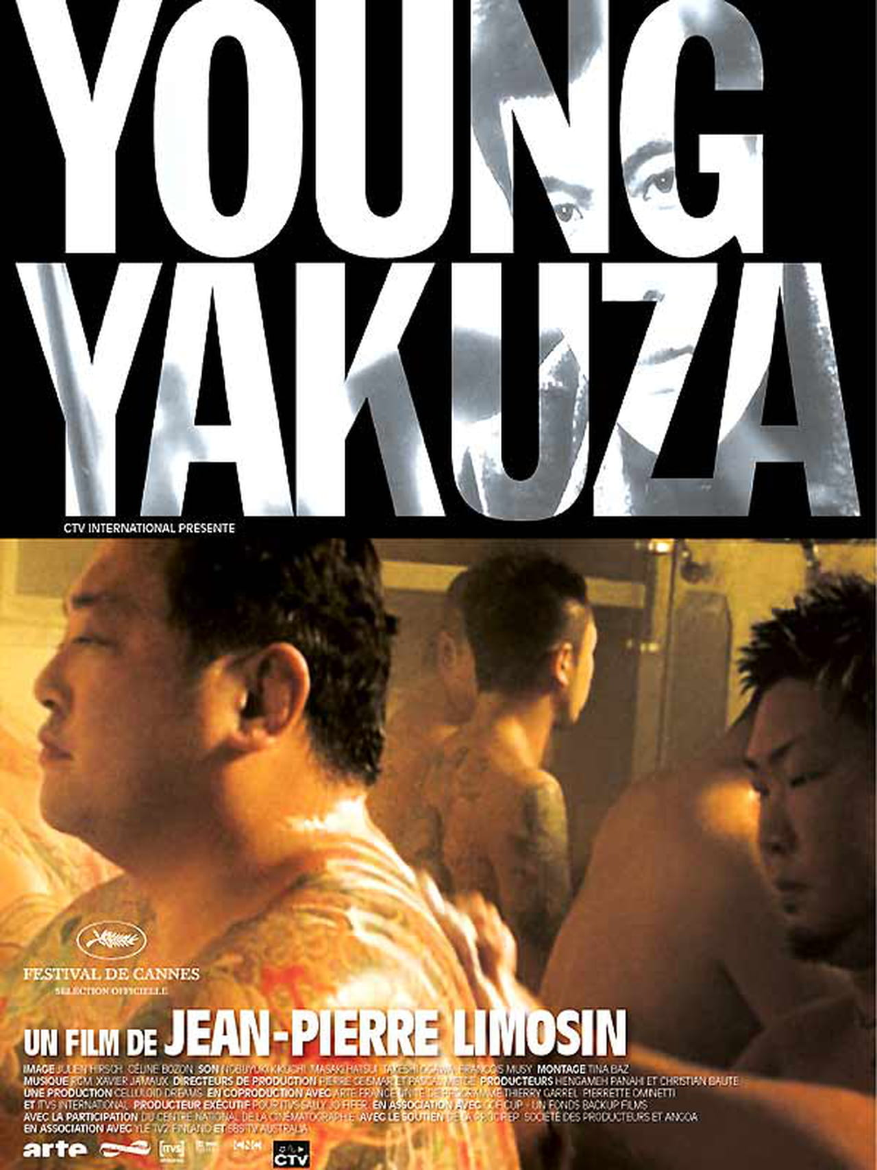 Young Yakuza De Jean Pierre Limosin Immersion Dans La Pegre Japonaise