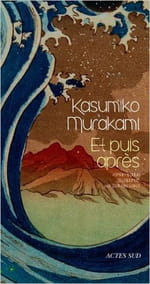 Kasumiko Murakami, poétique de l'écart