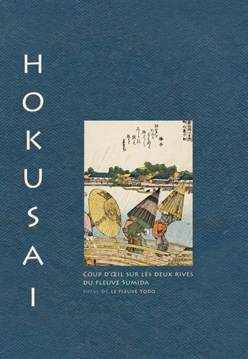 Hiroshige et Hokusaï, deux voyages à travers le Japon ancestral
