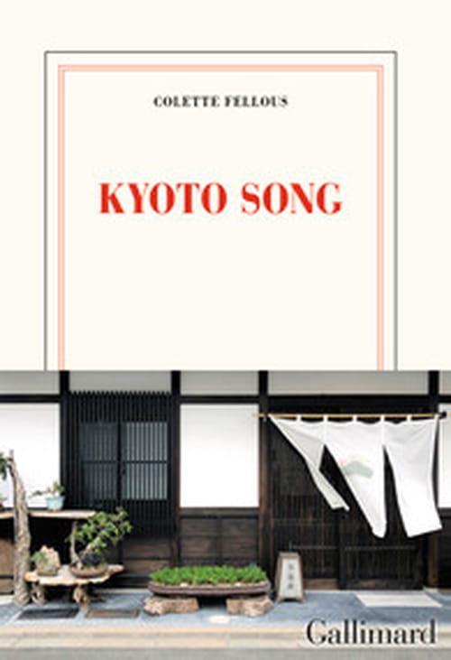Colette Fellous : Kyoto Gate