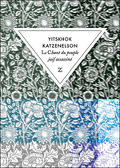 """Écoutons la complainte du """"Chant du peuple juif assassiné"""" rapportée par Yitskhok Katzenelson"""