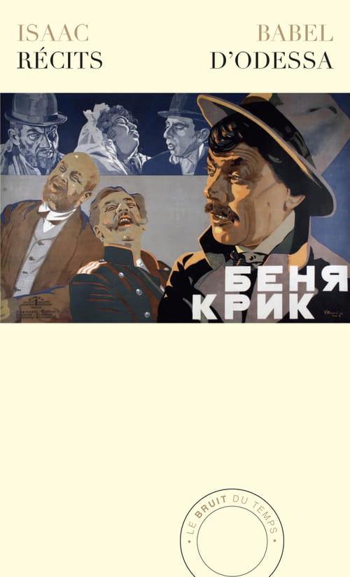 Odessa aux mille visages… autrefois