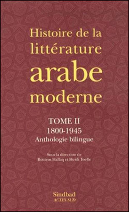 Histoire de la littérature arabe moderne – Tome II – 1800-1945