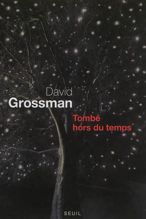 David Grossman, Le temps infini de l'absence