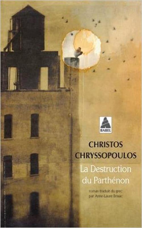 La Destruction du Parthénon ou le miroir de l'absurde