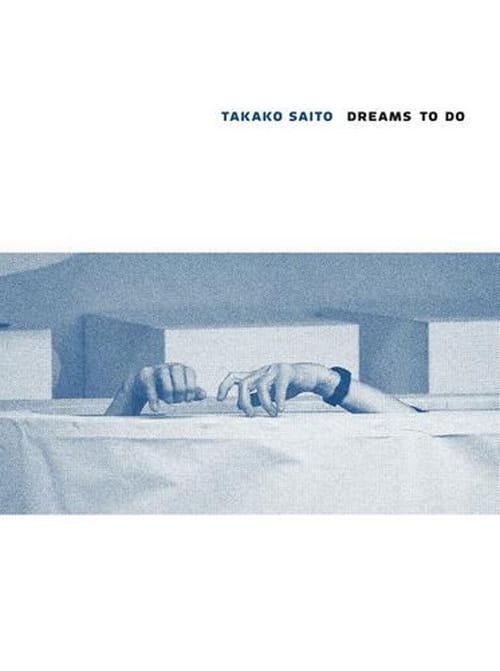 Takako Saito, l'inutilité et la pureté