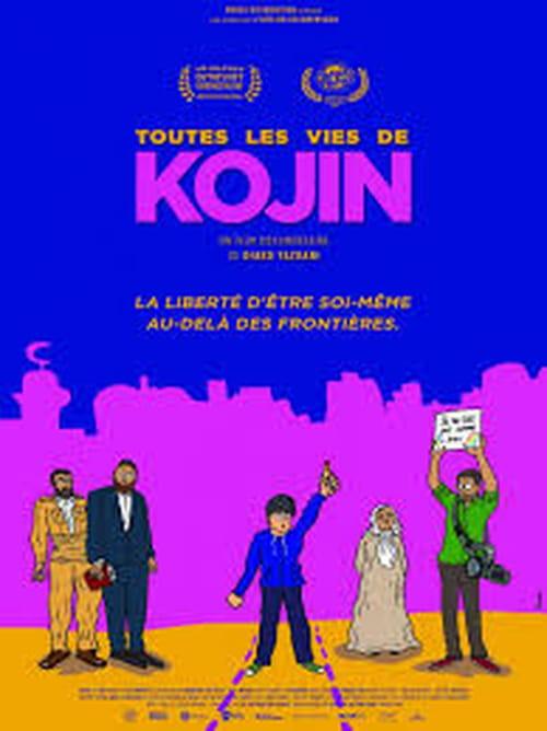 Diako Yazdani : Kojin et les autres