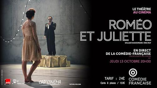 Roméo et Juliette ou la Comédie Française au cinéma