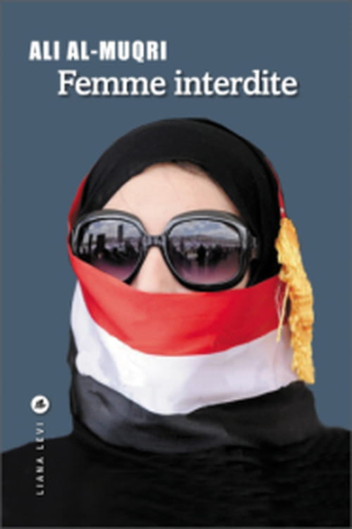 Au Yémen, le genre féminin  est illicite