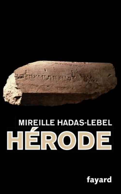 Hérode, un monarque multiculturel