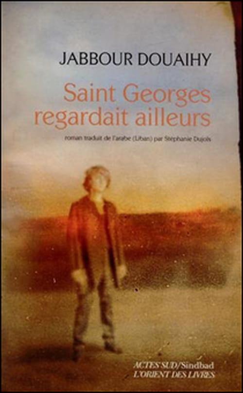 Saint Georges regardait ailleurs et le Liban s'embrasa