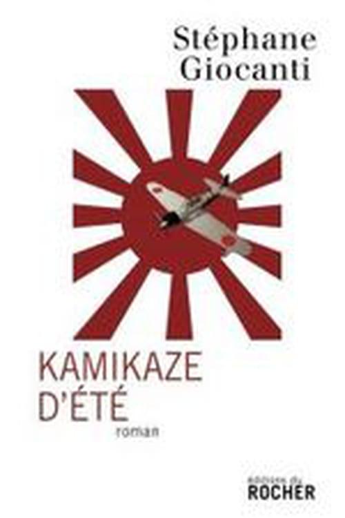 """""""Kamikaze d'été"""" de Stéphane Giocanti, à l'ombre de Mishima"""
