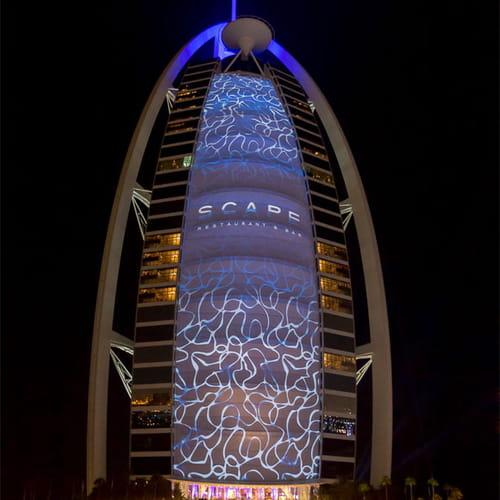اخبار الامارات العاجلة 1284944 برج العرب يعيد افتتاح مطعم سكيب بإطلالته الأروع في دبي أخبار السياحة  مطاعم في دبي طعام فاخر رفاهية