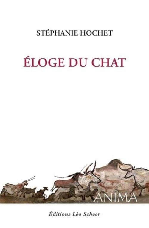 """Eloge du Chat"" de Stéphanie Hochet"