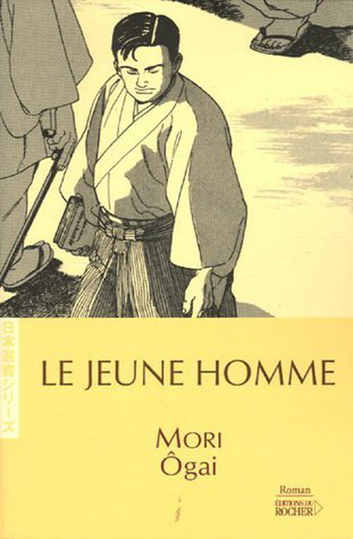 Redécouvrir Mori Ôgai