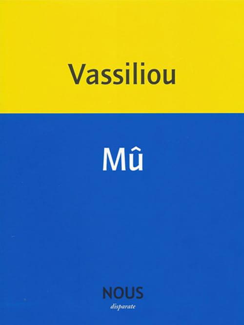 """Les impromptus """"cerceurs""""  de Véronique Vassiliou"""