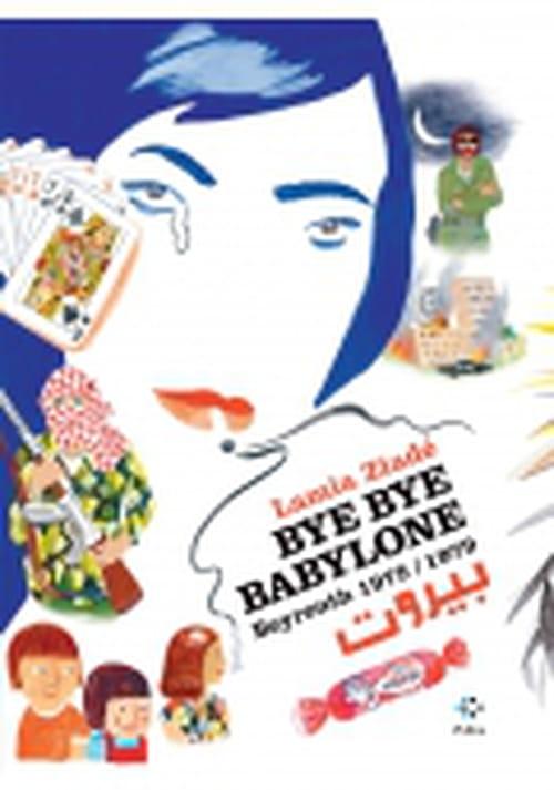 Lamia Zadié : détruire dit-elle