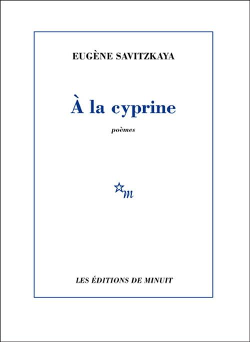 Eugène Savitzkaya : poétique de l'existence